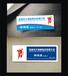 不銹鋼銘牌鋁銘牌印刷機標識標牌亞克力板鋁板白鋼板平面絲印機
