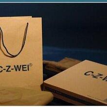 沈阳塑料袋包装袋文件袋丝网印刷机不干胶贴牛皮纸袋丝印机图片
