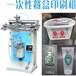 天津一次性快餐盒打包盒紙碗印字印刷機奶茶杯盒蓋印字機廠家