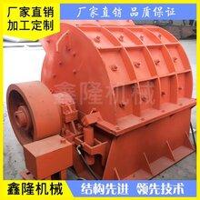 厂家直供辉县制砂机价格优惠高效节能