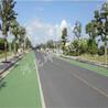 海绵城市建设路径坤辉道路