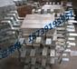 华宇长期供应国标锌阳极锌阳极厂家船用锌块
