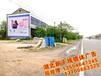 随州市农村墙面写字广告户外乡镇政府刷标语广告