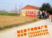 荆州农村墙面写字广告荆州各乡镇标语写字路边刷墙广告工人