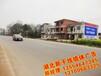 荆州农村楼体刷墙广告乡镇政府标语写字广告