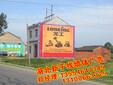 十堰市户外墙体广告资源农村墙面写字刷墙广告图片
