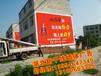 随州广告公司专业制作各行业墙体广告宣传