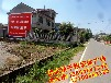 孝感市农村墙面写字广告户外涂料喷绘广告安装工人