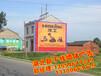 荆州墙体广告公司荆州户外广告安装荆州政府农村写标语