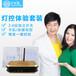 平安通智能灯控套装智能家居无线手机控制