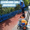 陕西铜川路面改色剂喷涂水泥路面技巧告别起皮脱落