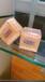 中药养发茶麸洗头瑞欧丽莎全国连锁知名品牌