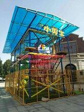 沧州勇士拓展器械有限公司河北省廊坊市固安县幸福港湾拓展乐园建成