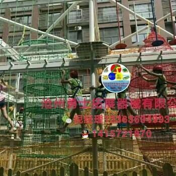 儿童拓展训练器材儿童拓展乐园沧州勇士拓展器械有限公司欢迎您