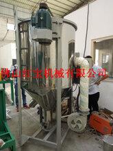 无锡塑料搅拌烘干机厂家