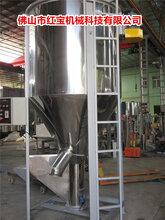 注塑厂用的立式搅拌机多少钱