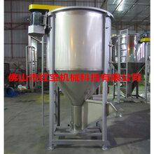 南阳立式螺旋搅拌机厂家