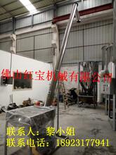 浙江螺旋加料机厂家