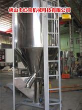 湖北立式搅拌机生产厂家