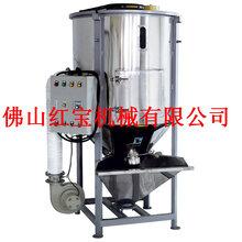 塑料立式加热搅拌机生产厂家