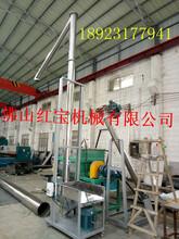 垂直螺旋提升机图片