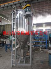 PE再生料混料机佛山立式搅拌机生产厂家