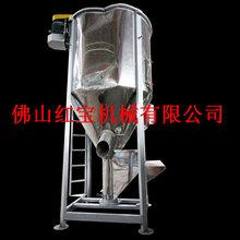 PET塑料立式搅拌机生产厂家