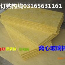 廊坊蚌埠市耐火材料--憎水玻璃棉板无甲醛玻璃棉憎水玻璃棉