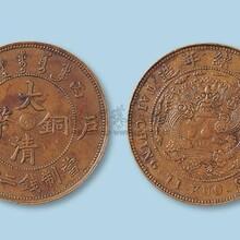 大清铜币拍卖去哪里新加坡金沙国际