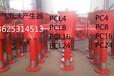 供应空气泡沫产生器PCL481624
