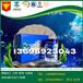 江蘇海參牡蠣產品代加工oem貼牌加工廠
