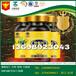 微商研發產品黃精牡蠣肽片ODM代加工貼牌
