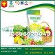 baidu-固体饮料酵素果蔬9