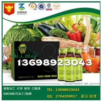 xiaobaidu-饮品南京各种果蔬饮料饮品加工