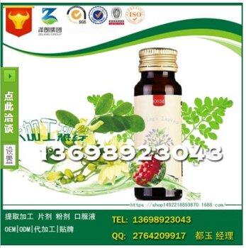 xiaobaidu-饮品各种植物饮料饮品OEM代工