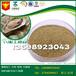黑莓牡蛎粉固体饮料贴牌/OEM厂商