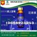 江蘇藍莓果汁飲料包工包料OEM工廠