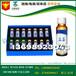 南京30ml藍莓原漿青汁飲品貼牌/OEM廠商