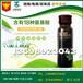 南京瓶裝黑莓果汁原漿飲品代加工生產企業