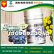 承接大批量多莓藍莓黑莓壓片糖果ODM/OEM