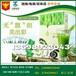 北京大麥青汁固體飲料OEM制造基地