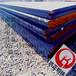 SA516Gr70钢板正火探伤价格SA516Gr70钢板厂家