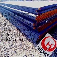SA516Gr60钢板SA516Gr60钢板ASMESA516Gr60钢板对应国标图片