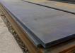 WH1250WH1250钢板WH1250钢板WH1250钢板