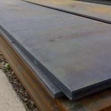 WH1250钢板河南凯正钢铁生产厂家舞钢现货规格