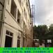 厂房办公楼外墙翻新工程承接高档别墅及写字楼旧墙翻新工程