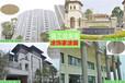 深圳内外墙涂料厂家_内墙翻新工程_外墙翻新工程
