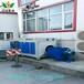 河北元潤廠家直銷工業異味凈化設備噴漆房異味凈化
