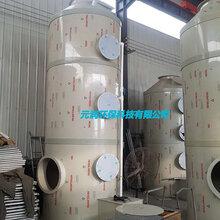 廠家直銷不銹鋼pp噴淋塔廢氣處理設備廢氣凈化塔除霧器工業凈化塔
