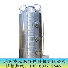 pp噴淋塔環保設備不銹鋼材質水除霧器凈化塔